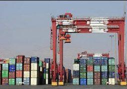 گزارش عملکرد تجارت خارجی کشور(شش ماهه اول سال ۱۳۹۶)