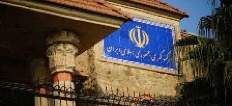 بیانیه سرکنسولگری ایران در اربیل در مورد تحولات اخیر در عراق