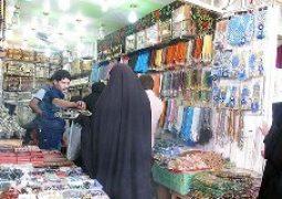 از خرید اینگونه سوغات در عراق خودداری کنید!