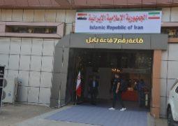نمایشگاه بین المللی بغداد با حضور شرکت های ایرانی گشایش یافت