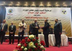 ایران بعنوان پاویون برتر نمایشگاه بین المللی بغداد معرفی شد