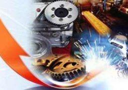 راهاندازی کمیسیون خدمات فنی، مهندسی و صنعت ساختمان