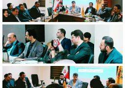 برگزاری جلسه کمیسیون گردشگری و سلامت اتاق مشترک بازرگانی ایران و عراق