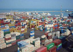 گزارش آمار مقدماتی تجارت خارجی طی ۹ ماهه سال ۱۳۹۶