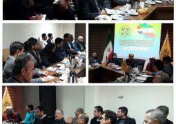 برگزاری کمیسیون حمل و نقل و گمرکات اتاق مشترک بازرگانی ایران و عراق