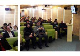 سلسله نشست های ماهانه اتاق مشترک بازرگانی ایران و عراق، نشست بررسی فرصت های اقتصادی بصره (۱۳۹۶/۱۰/۲۷)