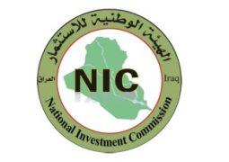 ۱۵۷ پروژه معرفی شده از سوی عراق جهت ارائه در کنفرانس بین المللی بازسازی عراق در کشور کویت