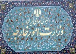 هیأت ایرانی شرکت کننده در کنفرانس بازسازی عراق: مشارکت کنندگان در بازسازی عراق اهداف کوتهبینانه سیاسی را کنار بگذارند