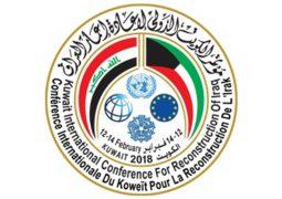 همایش بین المللی کمک به بازسازی عراق در کویت برگزار شد
