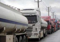 ورود تانکرهای سوخت عراقی از مرز پرویزخان ممنوع شد