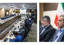 نشست ماهانه اتاق مشترک بازرگانی ایران و عراق«نشست بازسازی عراق در بغداد و همایش تجاری ایران در اربیل» (شنبه۱۳۹۷/۰۲/۰۱)