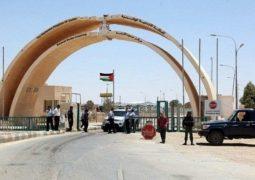 """مذاکرات اردن و عراق برای بازگشایی گذرگاه """"طریبیل"""""""