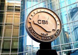 بانک مرکزی عراق از لیست تحریم های اتحادیه اروپا خارج شد