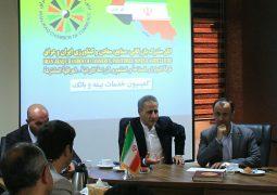 انتخابات کمیسیون «خدمات بیمه و بانک» اتاق مشترک بازرگانی ایران و عراق برگزار شد