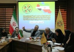 برگزاری انتخابات کمیسیون «صنعت و معدن» اتاق مشترک بازرگانی ایران و عراق
