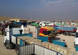 صادرات بیش از ۲ میلیارد دلار کالا از گمرکات و بازارچههای مرزی استان کرمانشاه