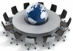 تقویم برگزاری کمیسیون فناوری اطلاعات و ارتباطات اتاق مشترک بازرگانی ایران و عراق