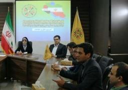بررسی راهکارهای ورود به بازار عراق در حوزه فناوری اطلاعات