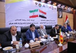 راهکارهای همکاری سازندگان ایرانی با بخش خصوصی عراق بررسی شد/ راهاندازی دفتر نمایندگی شرکت ملی نفت در عراق