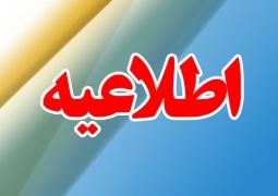 عدم برگزاری کمیسیون های تخصصی اتاق مشترک بازرگانی ایران و عراق