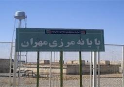 مرز مهران برای حفظ امنیت زائران بسته شد
