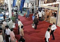 نمایشگاه اختصاصی جمهوری اسلامی ایران در اقلیم کردستان عراق-سلیمانیه