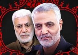 مراسم بزرگداشت و ترحیم شهید سپهبد حاج قاسم سلیمانی و شهید ابومهدی المهندس فردا یکشنبه از سوی سفارت عراق در تهران برگزار می شود