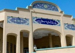سفارت ایران در بغداد: سفر اتباع عراقی به ایران تا ۱۶ اسفند ممنوع است