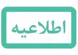 وبینار آموزشی طراحی و راه اندازی کسب و کارهای خانگی