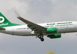 پروازهای العراقیه به ایران از سرگرفته شد