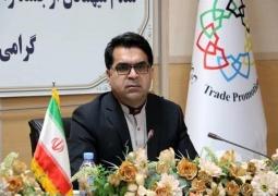 حضور ایران در سه نمایشگاه بین المللی عراق در شهریورماه