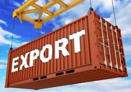 قانون حمایت از صادرات شماره ۶ سال ۱۹۶۹ اصلاح شده کشور عراق